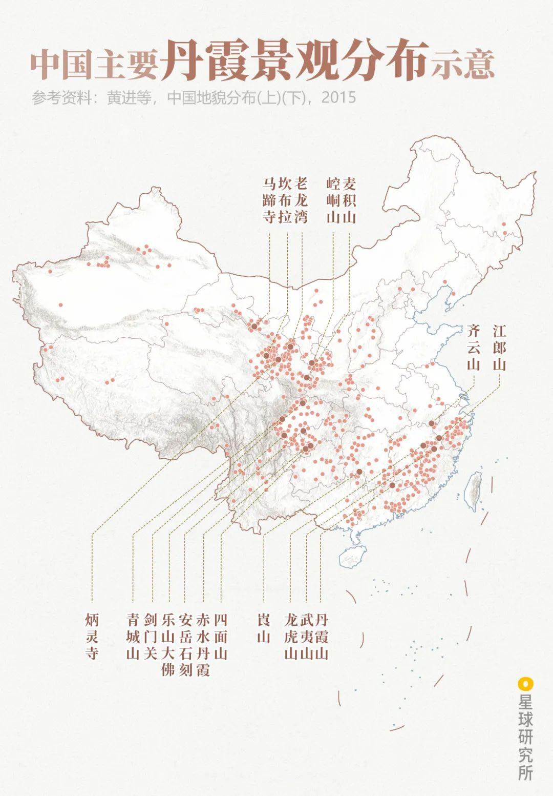 中国最美丹霞在哪里?