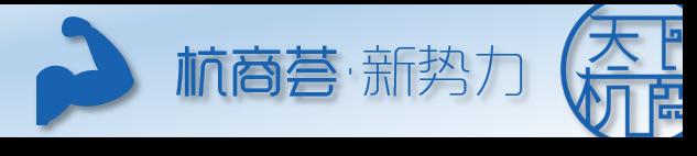新势力 | 曹冠晖:做中国汽车梦的践行者